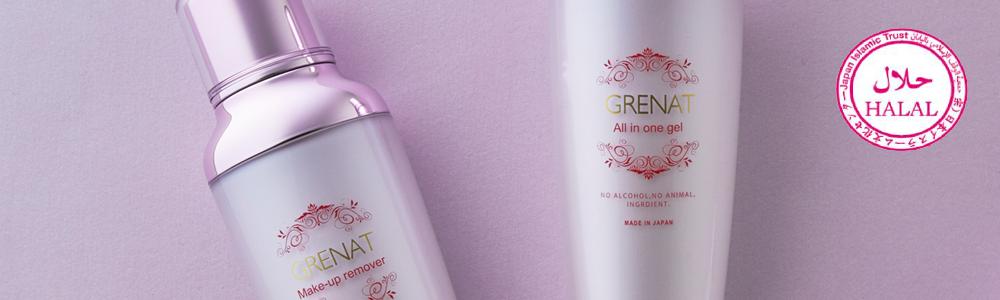 グルナはMade in JAPAN のハラル化粧品